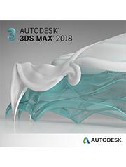 imagens_produtos/autodesk3dsmax/product.jpg